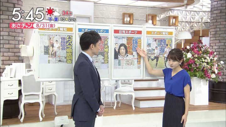 2018年08月31日山本里菜の画像06枚目