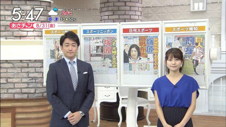 2018年08月31日山本里菜の画像07枚目