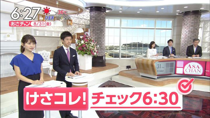 2018年08月31日山本里菜の画像10枚目