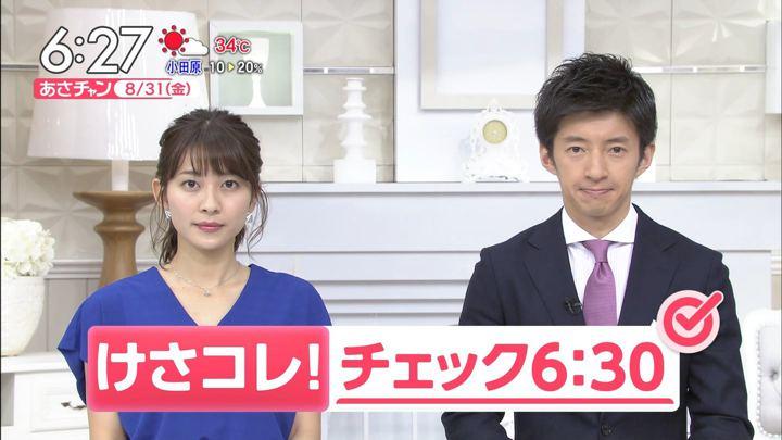 2018年08月31日山本里菜の画像11枚目