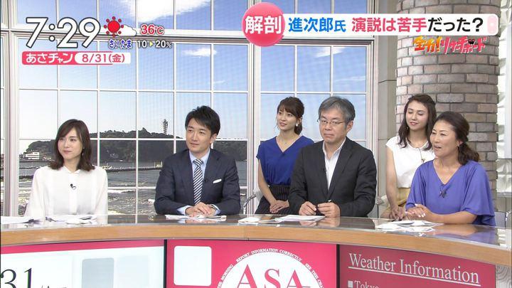 2018年08月31日山本里菜の画像13枚目