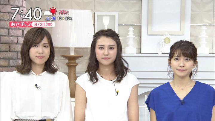 2018年08月31日山本里菜の画像14枚目