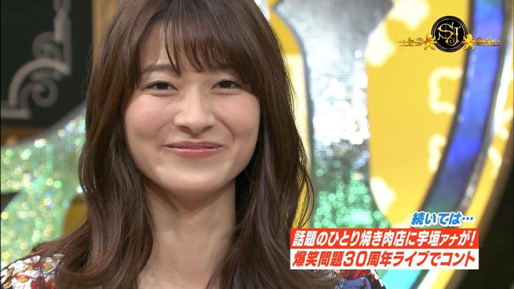 2018年09月02日山本里菜の画像11枚目