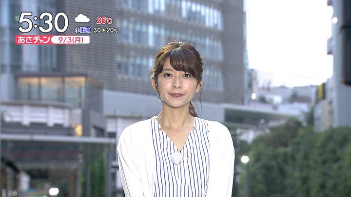 2018年09月03日山本里菜の画像01枚目