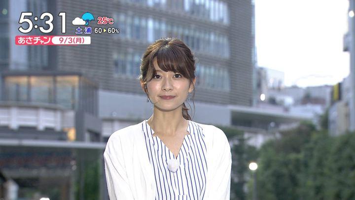 2018年09月03日山本里菜の画像04枚目