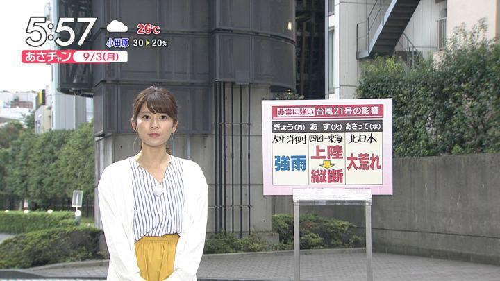 2018年09月03日山本里菜の画像07枚目