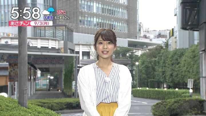 2018年09月03日山本里菜の画像08枚目