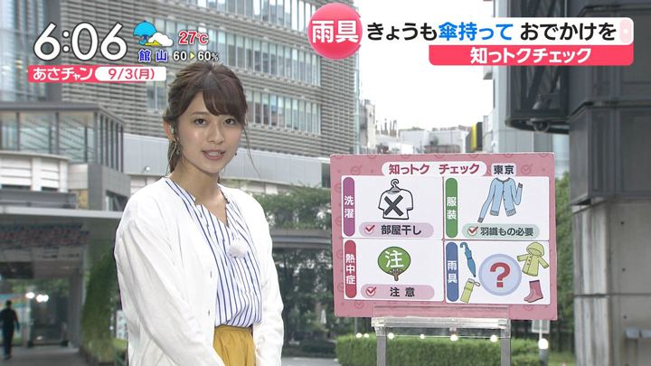 2018年09月03日山本里菜の画像10枚目