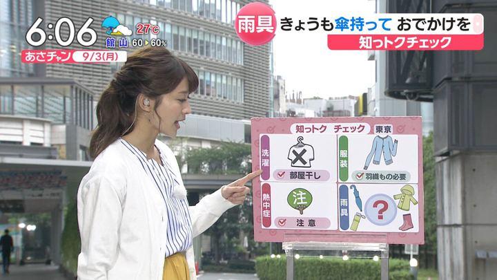 2018年09月03日山本里菜の画像11枚目