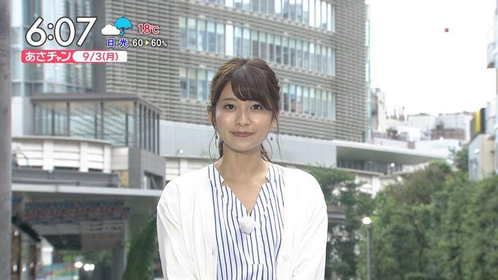 2018年09月03日山本里菜の画像12枚目
