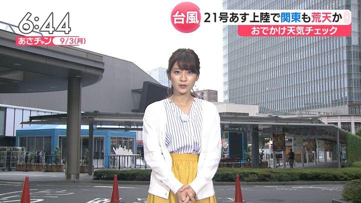 2018年09月03日山本里菜の画像13枚目