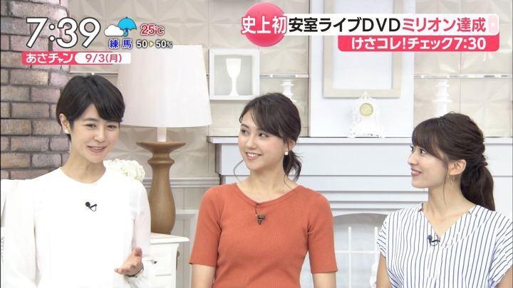 2018年09月03日山本里菜の画像16枚目