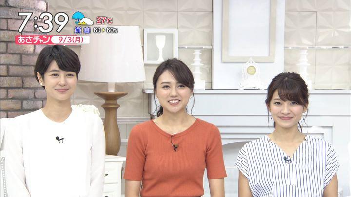 2018年09月03日山本里菜の画像17枚目