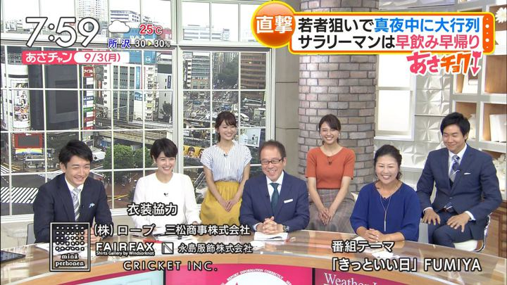 2018年09月03日山本里菜の画像19枚目
