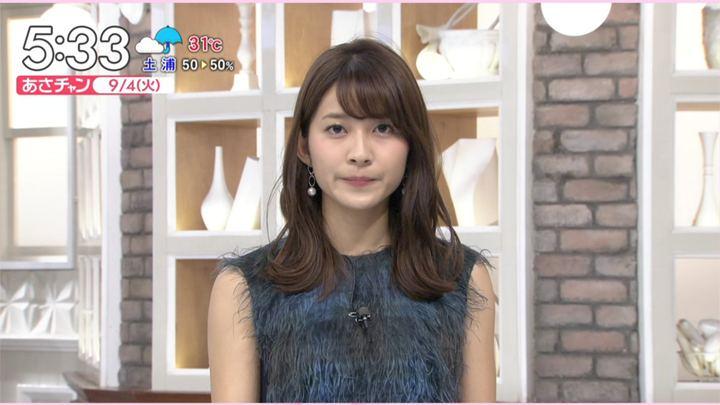 2018年09月04日山本里菜の画像03枚目
