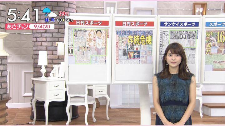 2018年09月04日山本里菜の画像06枚目