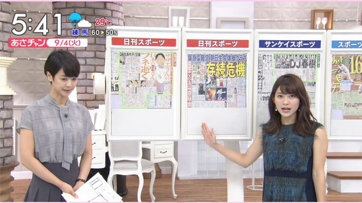 2018年09月04日山本里菜の画像07枚目