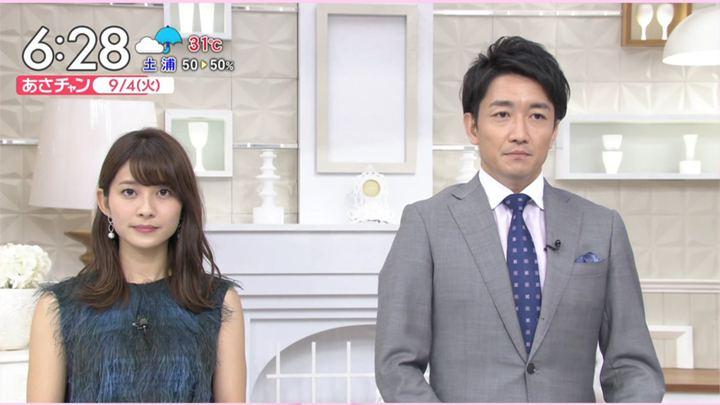 2018年09月04日山本里菜の画像13枚目