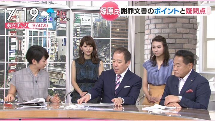 2018年09月04日山本里菜の画像14枚目