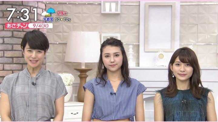 2018年09月04日山本里菜の画像15枚目