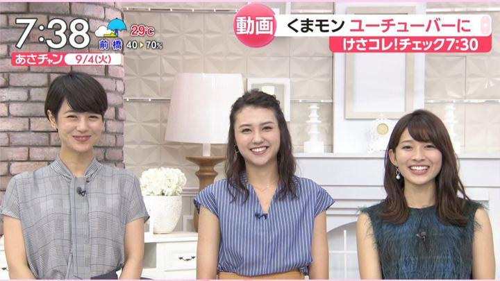 2018年09月04日山本里菜の画像16枚目