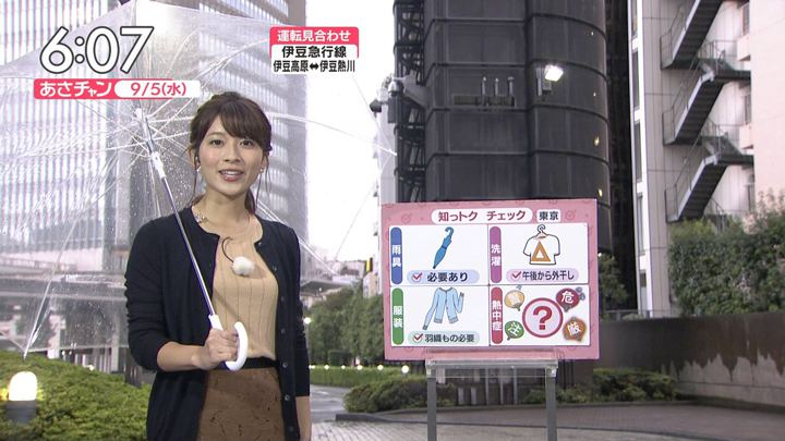 2018年09月05日山本里菜の画像10枚目
