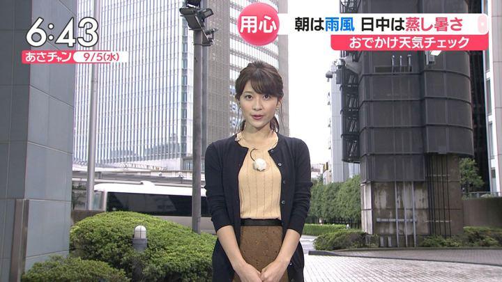 2018年09月05日山本里菜の画像12枚目