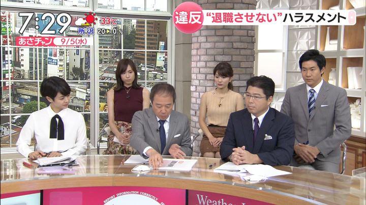 2018年09月05日山本里菜の画像15枚目