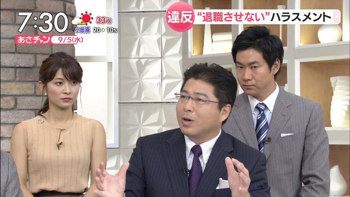 2018年09月05日山本里菜の画像17枚目
