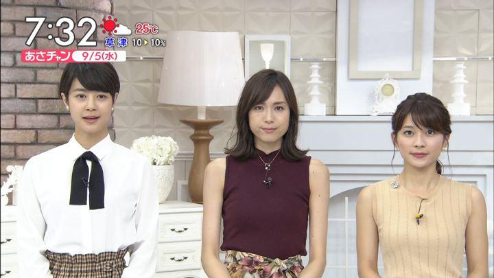 2018年09月05日山本里菜の画像19枚目