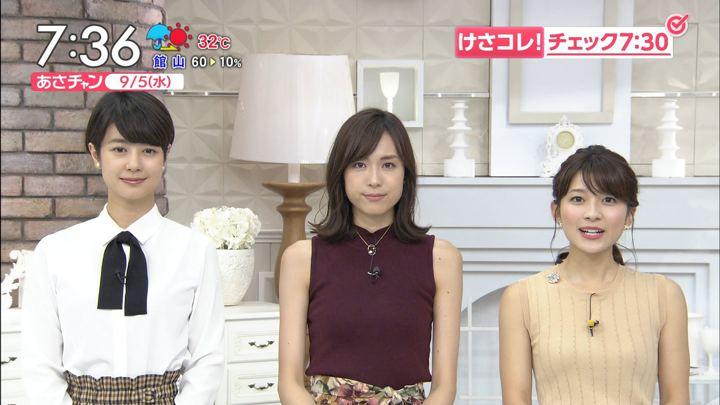 2018年09月05日山本里菜の画像20枚目