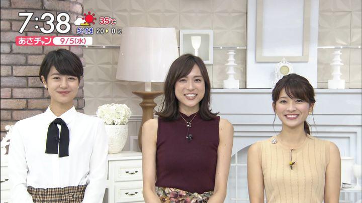 2018年09月05日山本里菜の画像23枚目