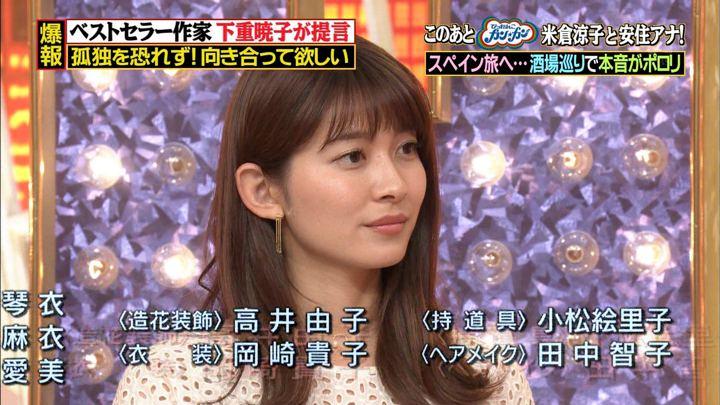 2018年09月07日山本里菜の画像02枚目