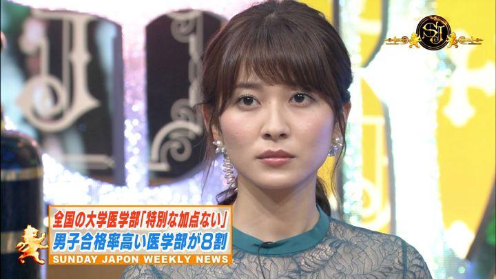 2018年09月09日山本里菜の画像08枚目