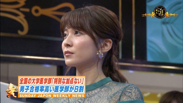 2018年09月09日山本里菜の画像09枚目