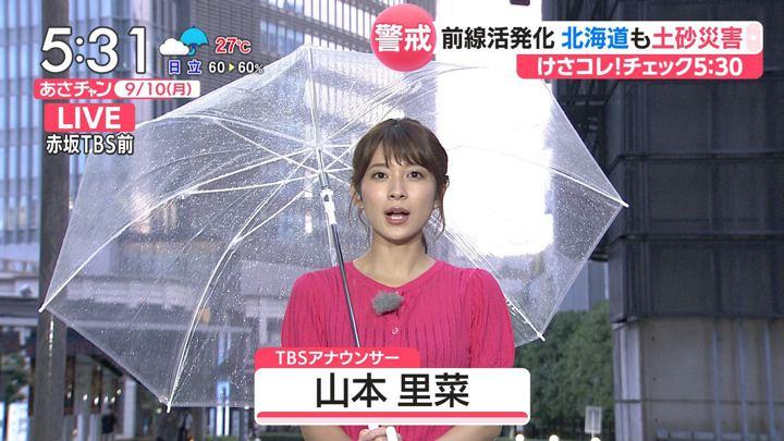 2018年09月10日山本里菜の画像01枚目