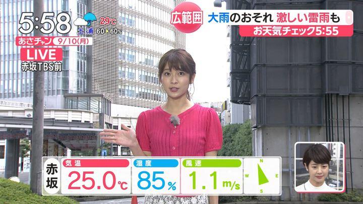 2018年09月10日山本里菜の画像03枚目