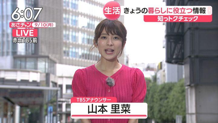 2018年09月10日山本里菜の画像07枚目
