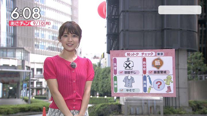 2018年09月10日山本里菜の画像08枚目
