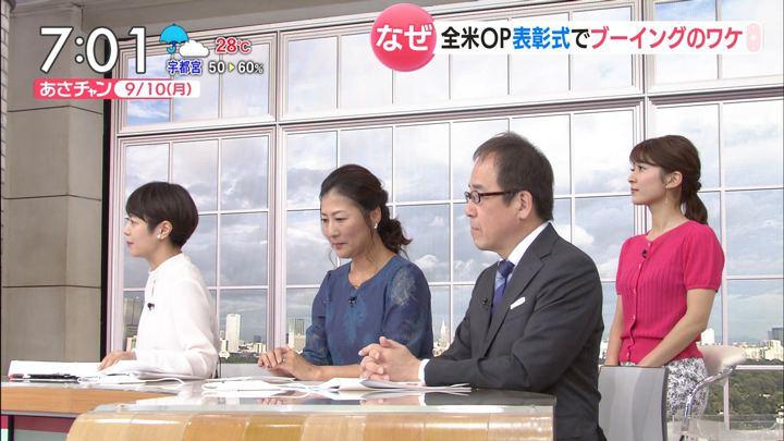 2018年09月10日山本里菜の画像15枚目