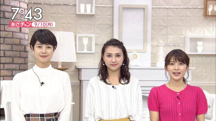 2018年09月10日山本里菜の画像17枚目
