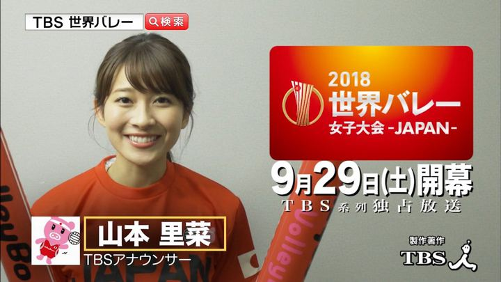 2018年09月10日山本里菜の画像21枚目