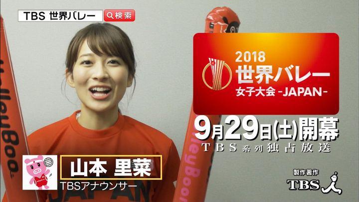 2018年09月10日山本里菜の画像22枚目