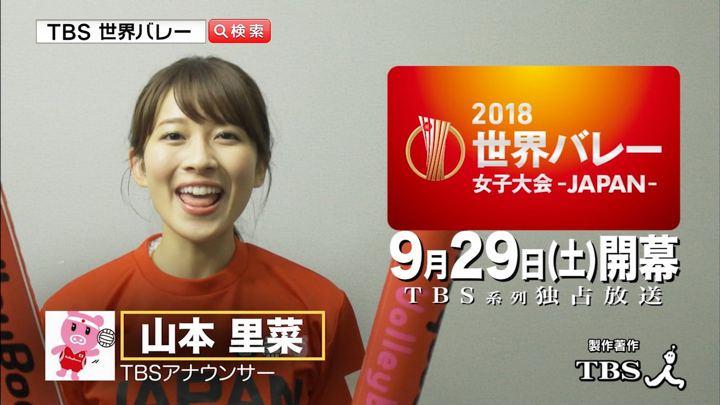 2018年09月10日山本里菜の画像23枚目