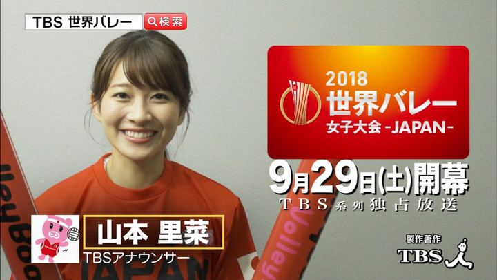 2018年09月10日山本里菜の画像24枚目