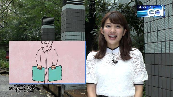 2018年09月10日山本里菜の画像25枚目