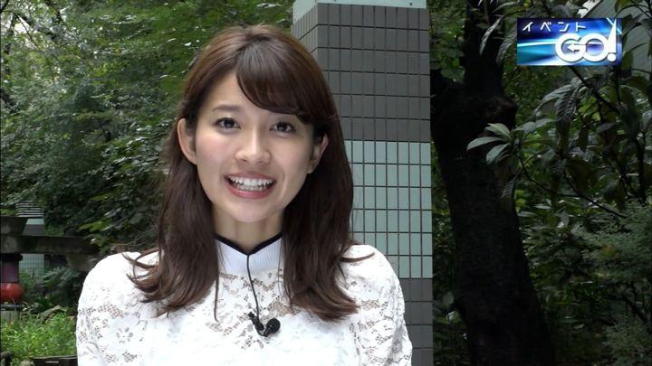 2018年09月10日山本里菜の画像30枚目