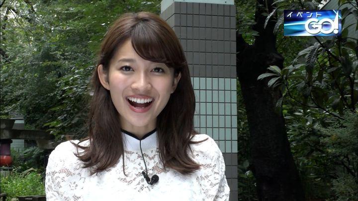 2018年09月10日山本里菜の画像31枚目