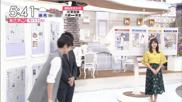2018年09月11日山本里菜の画像01枚目
