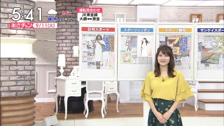 2018年09月11日山本里菜の画像02枚目